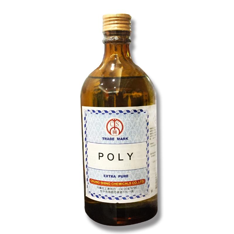 POLY(附硬化劑)