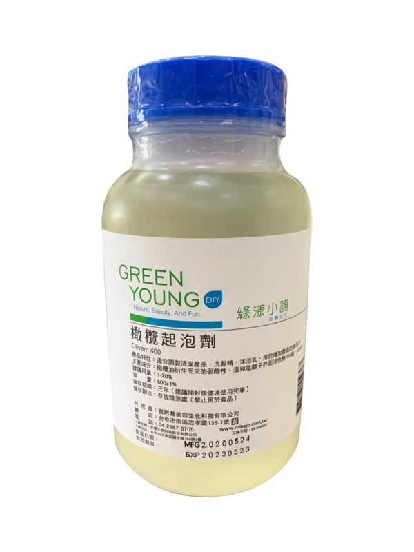 橄欖起泡劑