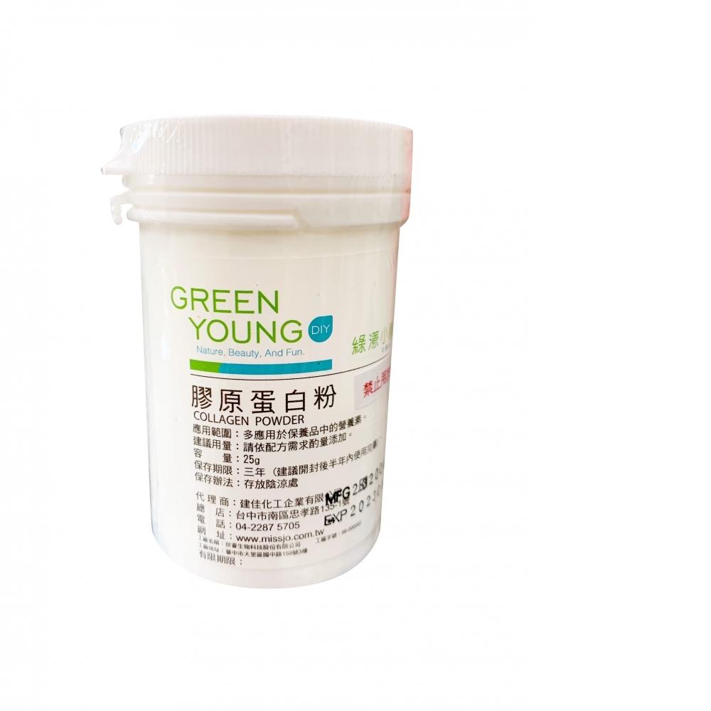 膠原蛋白粉25g